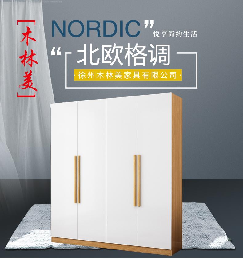 现代简约衣柜